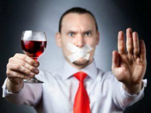 Эффективные методы лечения алкоголизма на дому г ростов-на-дону название ампул от алкоголизма
